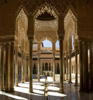 Alhambra patio